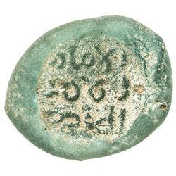 FATIMID: al-Amir al-Mansur, 1101-1130, glass weight or jeton (2.95g). VF