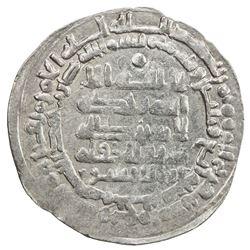 HAMDANID: Nasir al-Dawla & Sayf al-Dawla, 942-967, AR dirham (2.15g), Halab, AH334. VF
