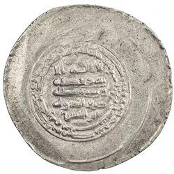 HAMDANID: Nasir al-Dawla & Sayf al-Dawla, 942-967, AR donative dirham (5.94g), Halab, AH334. VF