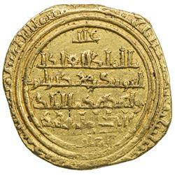 AYYUBID: Abu Bakr I, 1196-1218, AV dinar (4.74g), al-Iskandariya, AH60x. EF