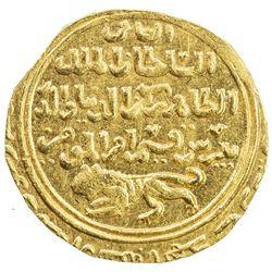 BAHRI MAMLUK: Baybars I, 1260-1277, AV dinar (5.08g), al-Qahira, AH(65)9. EF-AU