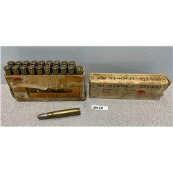 AMMO: 20 X 9.5X57 MANN-SCHOEN IN VINTAGE BOX