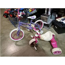 Kids bike with training wheels and tricycle