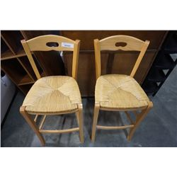 2 ROPE SEAT CHAIRS