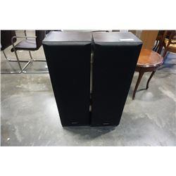 Pair of sony SS-C540AV floor speakers