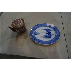 EASTERN PLATE AND TEA POT