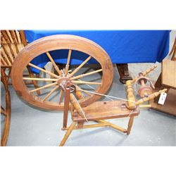 Spinning Wheel - as is