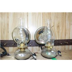 Wall Bracket Lamps (2) complete with Wall Bracket & Mercury Deflector