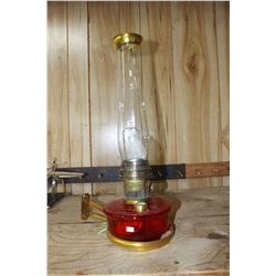 Aladdin Wall Bracket Lamp (Red Base) & Chimney Screen