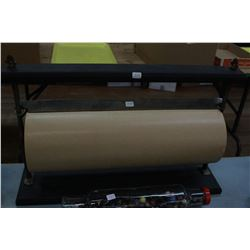 """Store Paper Dispenser - Complete with Large Roll of Brown Paper - 18"""""""