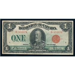 DOMINION OF CANADA 1923 $1.00 McCarvour-Saunders. DC-25b. Graded: Very Fine