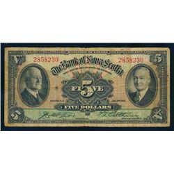 BANK OF NOVA SCOTIA 1935 $5.00, 550-36-02, McLeod-Patterson. Graded: Fine
