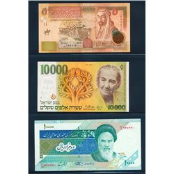 WORLD BANKNOTES A lot of 4 Middle East Bills All in Uncirculated