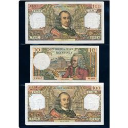 1972-1980 A Lot of 7 World Paper Money Banknotes Fine-Very Fine