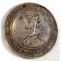 1896 Iran Qajar Order of dhul Qarneyn Nasir al-Din Shah Toman 53.2 gms. Silver Medal