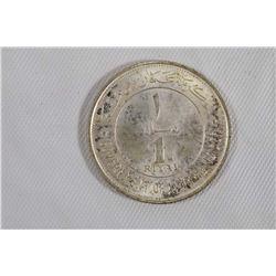 UNITED ARAB EMERIATES 1970 Ajman Riyal KM# 1.2 3 Dates UNC