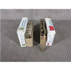 8MM Mauser Reloads - 2 Boxes of 20 (Sold as Componets)
