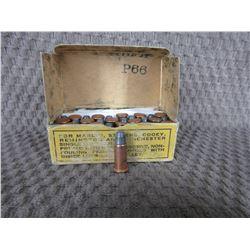 25 Stevens Short, Box of 31, CIL Canuck, 65 Gr Lead