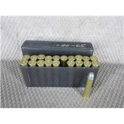 40-65 Winchester, Box of 20, Reloads