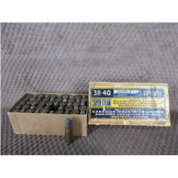 38-40 Win. Box of 50 CIL Soft Point Collector Ammo