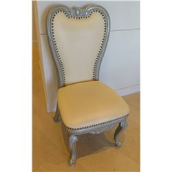 "Vintage Vanity Chair w/ Carved Legs, Upholstered Seats & Heart Shape Back 41""H"
