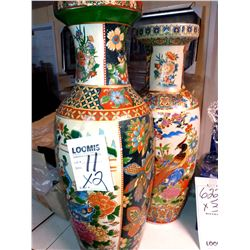 CHINESE HAND PAINTED PORCELAIN VASE / RETAIL $149.00