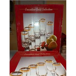 ASSORTED IMPORTED GLASS SET RETAIL $99.00