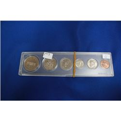 Canada Coin Set (1) - 1973; In Hard Plastic