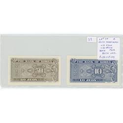Lot of 2 1962 South Korea notes. Bank of Korea. 10 Jeon; 50 Jeon. P-28 & P-29. Both Unc.