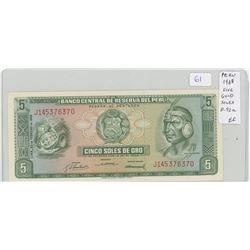 Peru. Central Reserve Bank of Peru. 1968 Five Gold Soles. Inca Pachacutec. P-92a. EF.