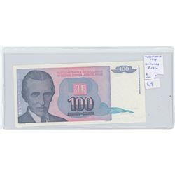 Yugoslavia. 1994 100 Dinara. Nikola Tesla 1856-1943. P-139a. Unc.
