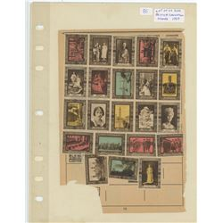 Lot of 22 different British 1937 Coronation stamps.