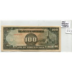 Japanese Governemnt 100 Peso Note