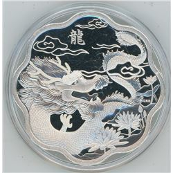 2012 Year of the Dragon $15. .9999 pure silver. Only 25,216 sold. In hard plastic holder. Proof.