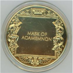 Mask of Agamemnon. From the Ancient Greece medals series. A beautiful gold-plated bronze medal measu