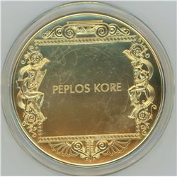 Peplos Kore. From the Ancient Greece medals series. A beautiful gold-plated bronze medal measuring a