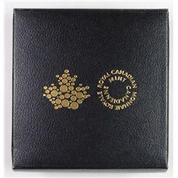 2014 $20 .999 SILVER CANADA RED TRILLIUM
