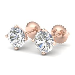 2.5 ctw VS/SI Diamond Bridal Solitaire Stud Earrings 18K Rose Gold - REF-601M4G