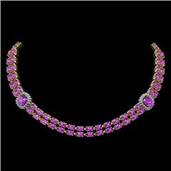 31.91 ctw Amethyst & Diamond Necklace 14K Yellow Gold - REF-527R3K