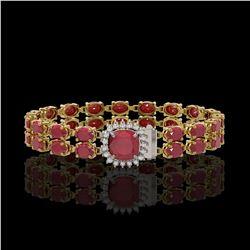19.85 ctw Ruby & Diamond Bracelet 14K Yellow Gold - REF-245G5W
