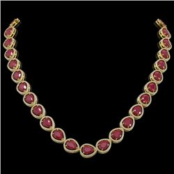 64.01 ctw Ruby & Diamond Micro Pave Halo Necklace 10k Yellow Gold - REF-854G5W