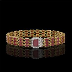 28.74 ctw Ruby & Diamond Bracelet 14K Yellow Gold - REF-318R2K