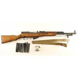 Tula SKS-45 7.62x39mm SN: CCCP57613