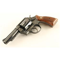 Smith & Wesson Model 58 .41 Mag SN: N153002