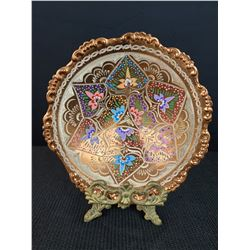 Turkish Metalwork Dessert Dish