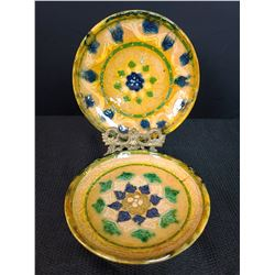 Set of 2 Uzbekistan Ceramic Dishes