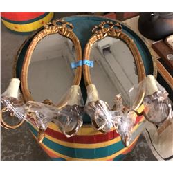 2 Mirrored wall sconces