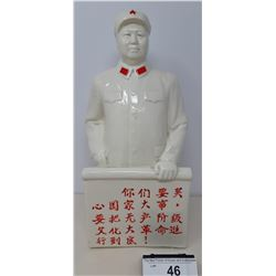 Hand Made Pottery Statue Of General Tao