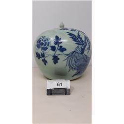 Large Asian Lidded Jar Vintage With Dragon Motif