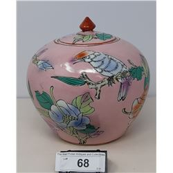 Large Vintage Decorative Asian Jar